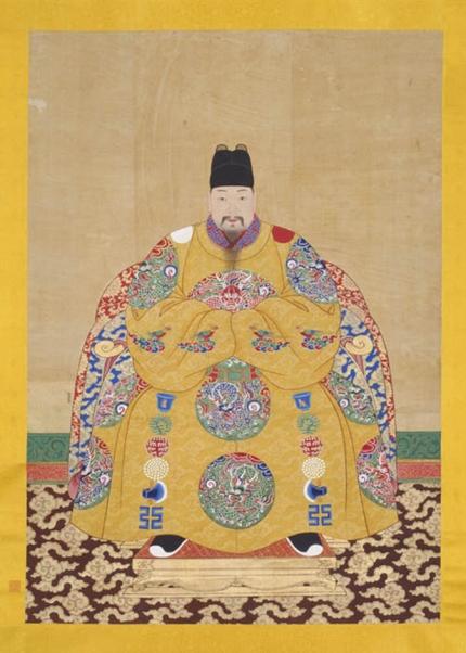 AAM_Ming_Prince_Zhu_Youyuan