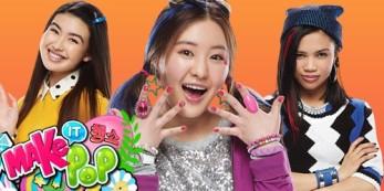 make-it-pop-nickelodeon-2015-500x250
