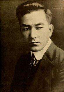 220px-Sessue_Hayakawa_1918